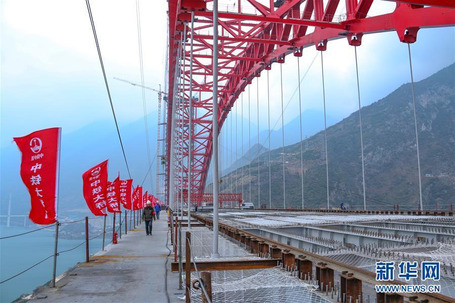 #(经济)(5)香溪长江大桥主桥合龙