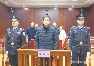 政协甘肃省委员会人口资源环境委员会原副主任——张智全一审被判14年