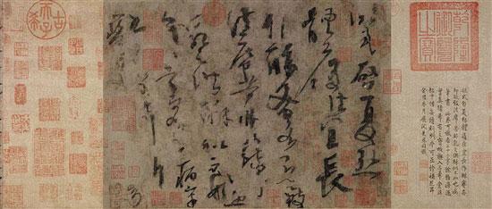 五代 杨凝式 夏热帖 纸本 手卷 23.8×33cm 草书8行 共32字 故宫博物院藏
