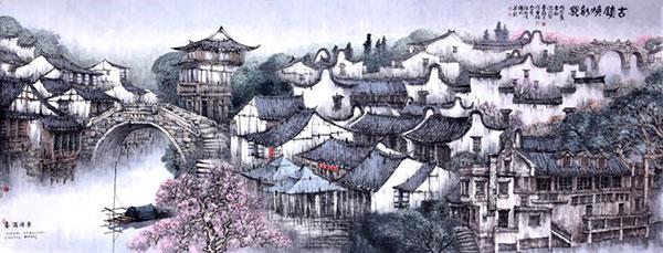 由96岁高龄的陈佩秋先生领衔,汪观清、沈向然、曹舒天、陆华强共同创作的中国画《古镇焕新貌》