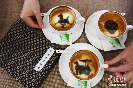 """""""文物咖啡""""亮相亚美游省博物馆"""