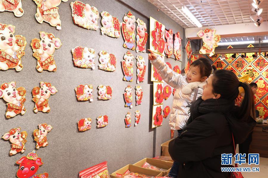 #(社会)(4)石家庄:红火备年货