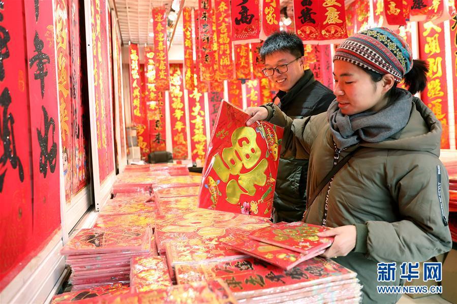 #(社会)(5)石家庄:红火备年货