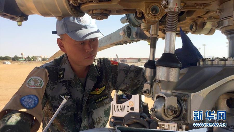 (国际)(1)中国赴苏丹达尔富尔维和直升机分队完成2019年首次任务飞行