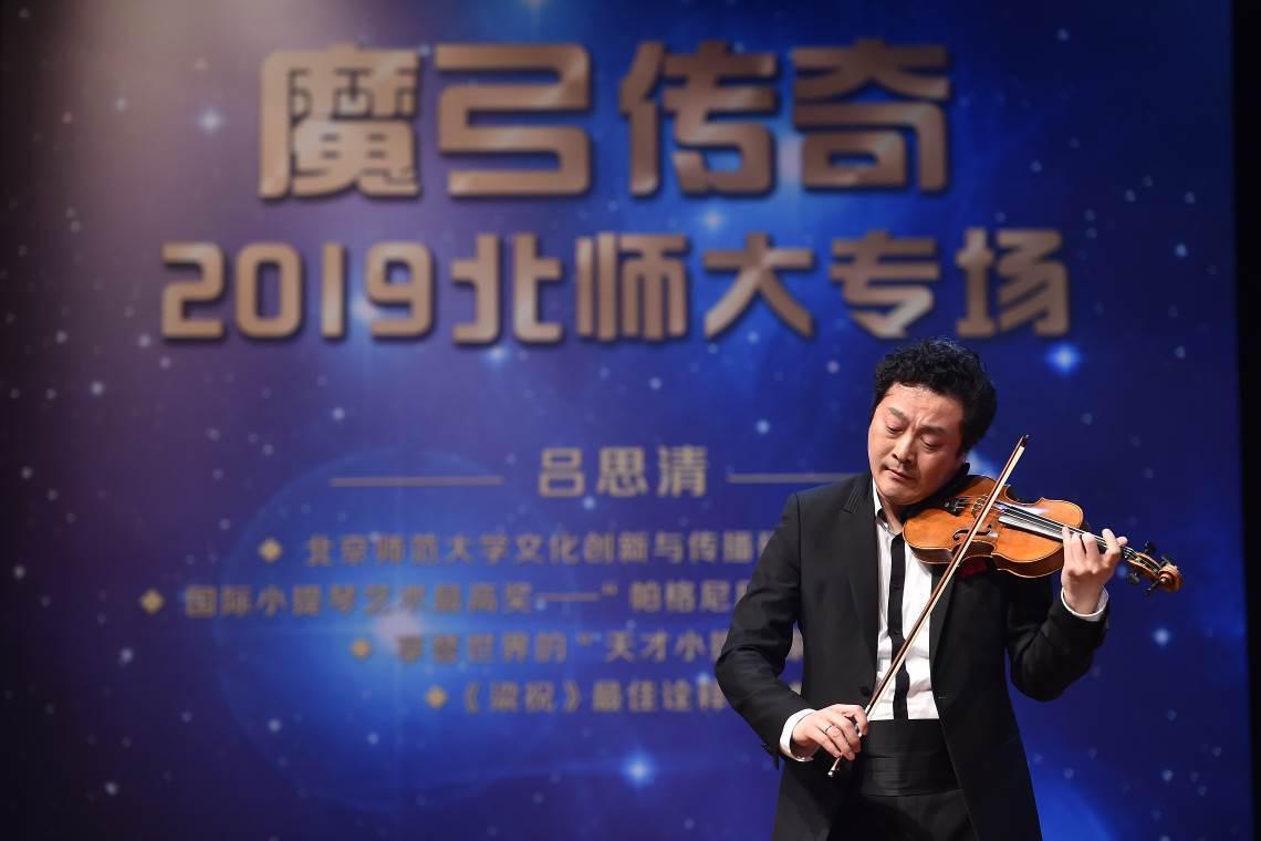 公益艺术教育创新实践 魔弓传奇献礼新岁:吕思清小提琴独奏音乐会圆满举行
