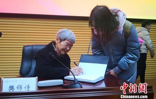 图为报告会结束后有学生排队请樊锦诗签名。 南如卓玛 摄