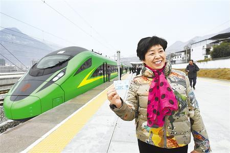 兰渝铁路动车组正式开行