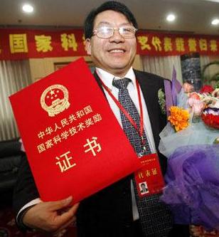 甘肃省6个项目获2018年度国家科学技术奖