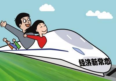 中国兰州数字经济论坛在兰州新区举行