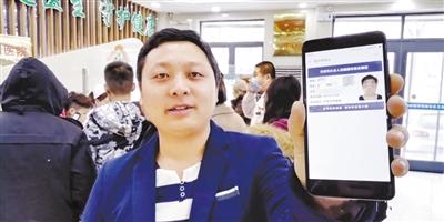 """甘肃省首张""""电子健康证""""在城关区签发(图)"""