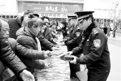 """意彩龙虎和警方举行""""110宣传日""""主题运动"""