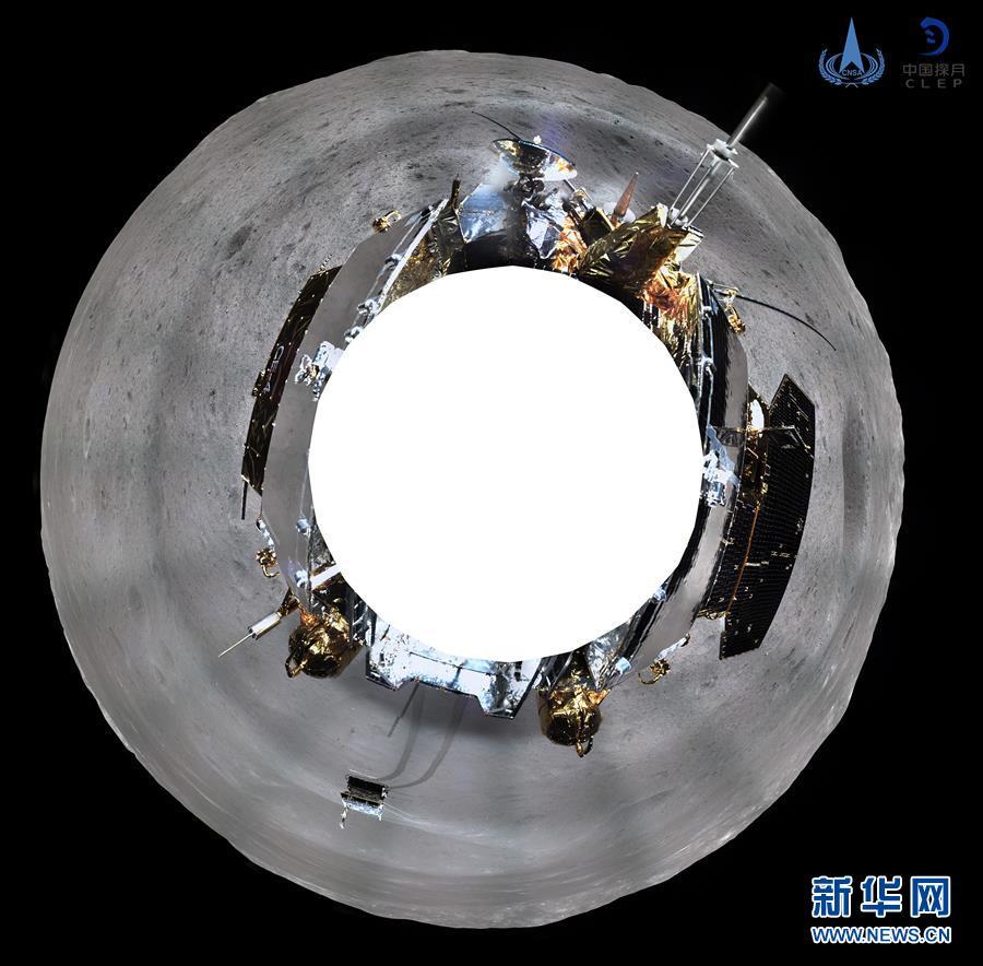 (科技)(2)嫦娥四号着陆器月午事情正常 地形地貌相机顺遂完成360度环拍