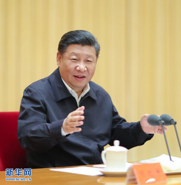 2018年7月3日至4日,全国组织工作会议在北京召开。中共中央总书记、国家主席、中央军委主席习近平出席会议并发表重要讲话。 新华社记者鞠鹏摄