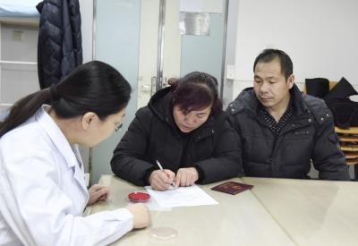 张掖高台24岁青年完成器官捐献 让爱永留人间
