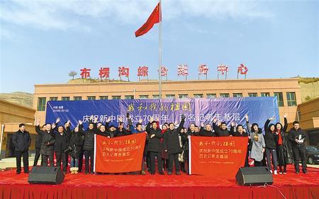 """【我和我的祖国 庆祝新中国成立70周年 百名记者走基层】 甘肃日报社""""我和我的祖国""""庆祝新中国成立70周年  百名记者走基层采访活动启动"""