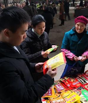 甘肃省全面开展农村假冒伪劣食品专项整治行动