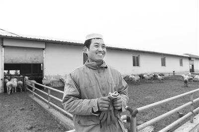 """【我和我的祖国】临夏东乡县:羊倌""""变身""""技术员"""