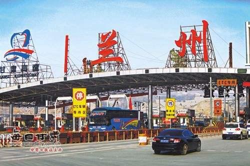 甘肃省ETC用户突破百万 提前实现ETC车载设备免费安装全覆盖目标