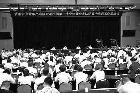 【砥砺前行的甘肃法院】甘肃省法院积极优化营商法治环境