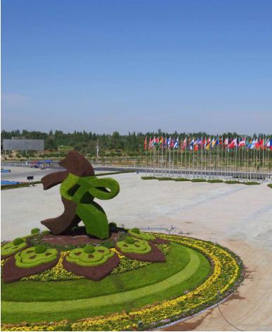 第四届敦煌文博会组委会第一次会议在京举行
