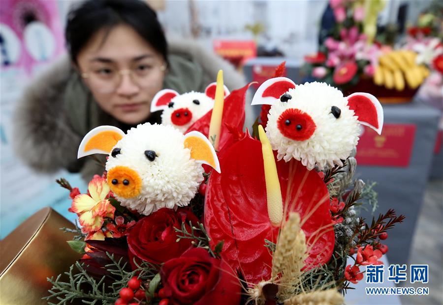 (社会)(2)北京:年宵花卉迎春节