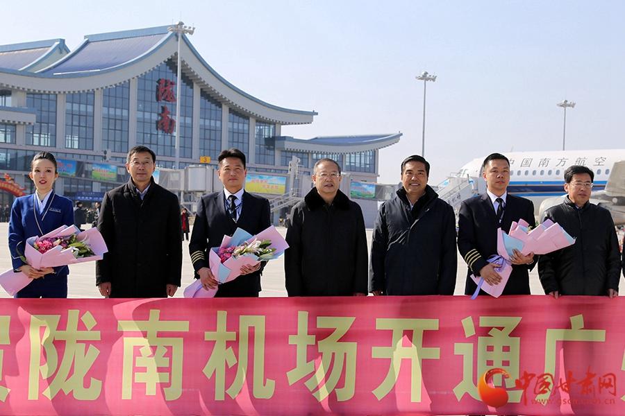 陇南—广州航班今日正式开通 飞行时间约2小时30分