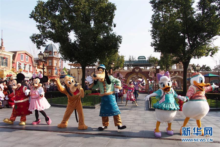 """(社会)(1)上海迪士尼乐园推出系列""""新年大餐"""""""
