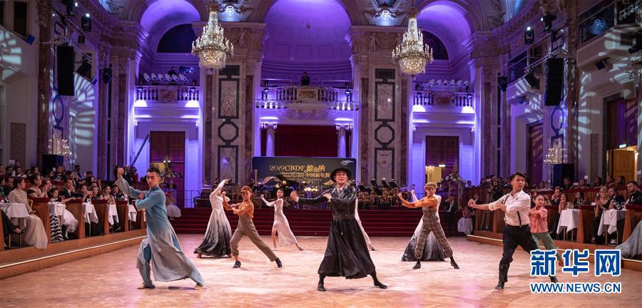 (国际)(4)维也纳中国新年舞会隆重举行