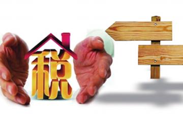 发扬税收的职能作用 办事经济高质量生长