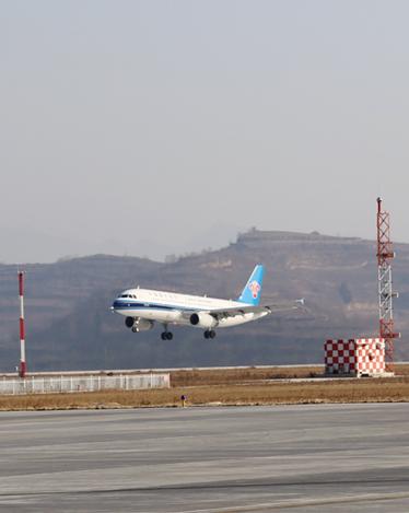 陇南至深圳航线正式开通