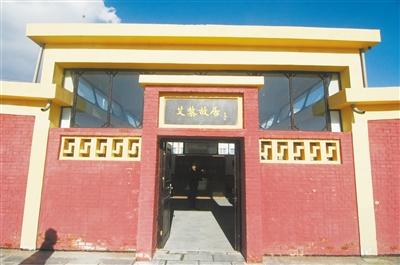 【兰州故事】难忘岁月,我父亲在山丹培黎学校的日子