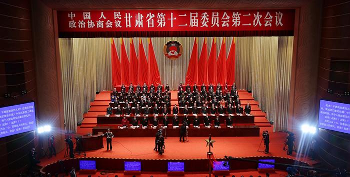 【快讯】政协甘肃省第十二届委员会第二次会议今日在兰州隆重开幕(图)