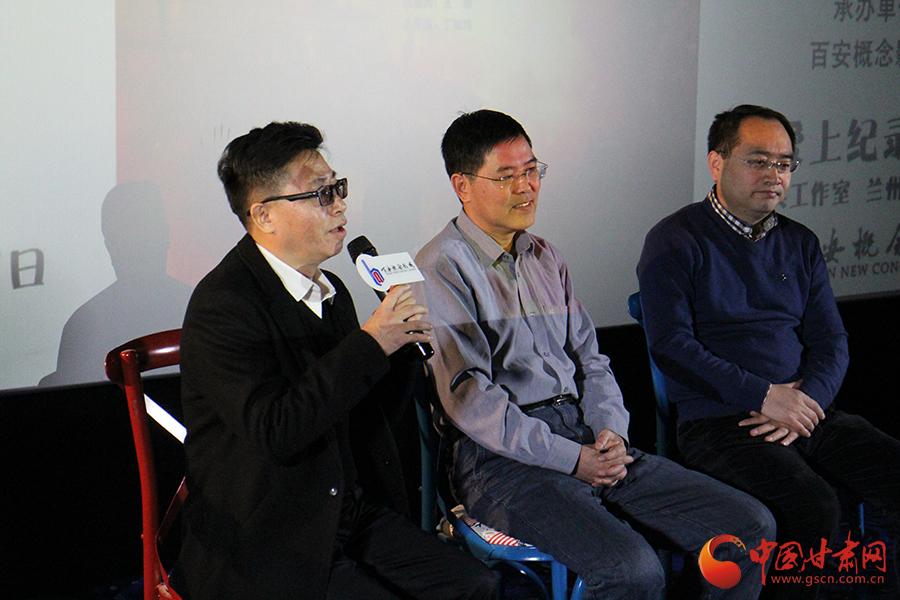 大型纪录片《西北孔道》在兰首映 1月28日至31日每晚在央视纪录频道22:09分播出
