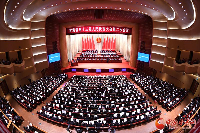 【小陇跑两会】甘肃省十三届人大二次会议举行第二次全体会议(图)