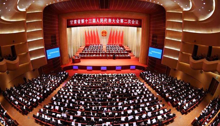 【两会掠影】甘肃省十三届人大二次会议举行第二次全体会议(组图)