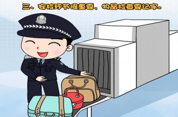 甘肃省道路运输局部署春运安全大检查及隐患排查