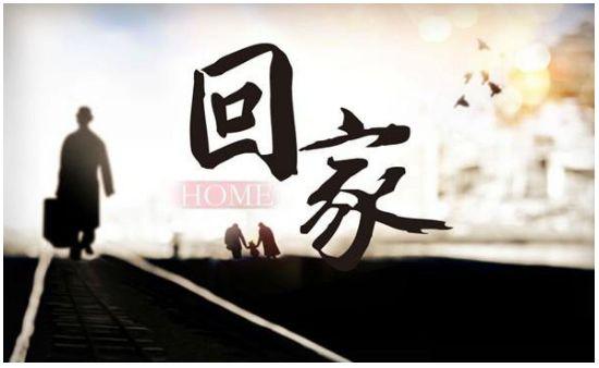 春运首日 甘肃省旅客运输量85.3万人次