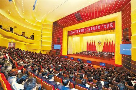 政协甘肃省十二届二次会议闭幕
