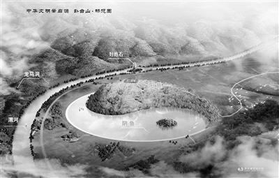 """《天水·伏羲文化肇始之源》作者马步真:一个人,一本书, 一幅""""阴阳鱼""""畅想图"""