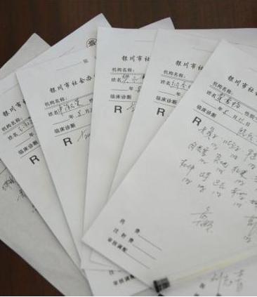 去年甘肃省查处大处方医生116人