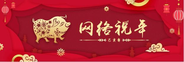 【网络祝年】春节返程被塞满的后备箱散发着浓浓亲情