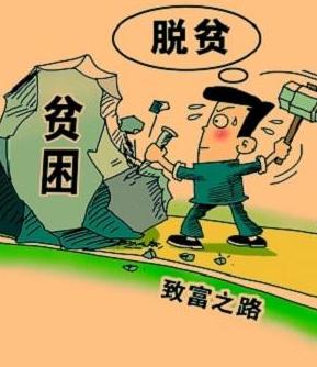 甘肃省5年减贫441万人