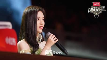 """鞠婧祎芊蔚融合小提琴+古琴 """"国风美少年""""诠释中西合璧"""