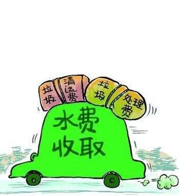 甘肃省城市及建制镇 将全面建立生活垃圾处理收费制