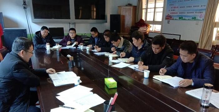 定西市岷县创建中小学财政办理形式