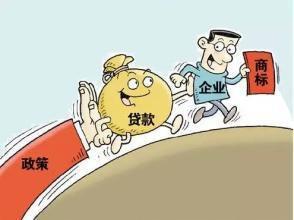 去年甘肃省累计发放特色产业贷款395亿元