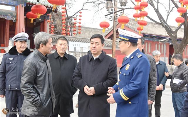 天水市副市长逯克宗督查伏羲庙、南北宅子等地文化旅游活动安全工作