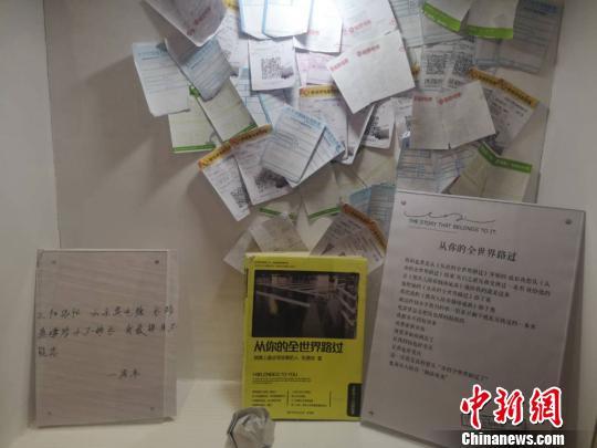 """意彩龙虎和""""失恋博物展"""":每件恋爱藏品都有它的遗憾"""