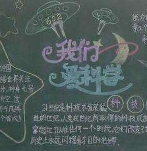 甘肃省综合科技进步水平居全国第18位