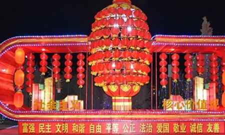 【新春走基层】瓜州:灯展迎春醉游人